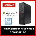 新品 デスクトップパソコン Lenovo ThinkCentre M710s Small 10M8S1FL00 ( Windows 7 Professional 32ビット / Core i5-6400 / 4GB / 500GB / DVDスーパーマルチ / ディスプレイ別売 )【納期2-5営業日】【送料無料】【メーカー保証】