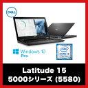 アウトレット品 新品 ノートパソコン Dell Latitu...