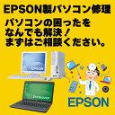 パソコン修理とデータ復旧 エプソン(EPSON)のパソコン修理、PC修理、データ復旧、データ復元、データレスキュー、ハードウエア故障やトラブ...