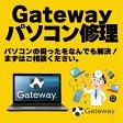 パソコン修理とデータ復旧 ゲートウェイ(Gateway)のパソコン修理、PC修理、データ復旧、データ復元、データレスキュー、ハードウエア故障やトラブルならお任せください。【見積無料】【P11Sep16】【P19Jul15】