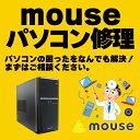 パソコン修理とデータ復旧 マウスコンピューター(mouse)のパソコン修理、PC修理、データ復旧、データ復元、データレスキュー、ハー..