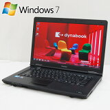 ��ťΡ��ȥѥ����� ��� dynabook Satellite B550/B Corei3 [Microsoft Office Home and Business 2013 ��°] ������̵���ۡ�90���ݾڡۡ�02P28Sep16�ۡ�P19Jul15�ۡ���šۡ�Corei3 windows7��� PC toshiba ���ե�������ťѥ�����