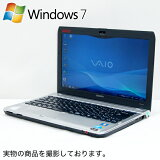��ťΡ��ȥѥ����� SONY VAIO S���꡼�� VPCS11AFJ ( Windows 7 Home Premium 64�ӥå� / Core i5-540M / 4GB / 500GB / DVD�����ѡ��ޥ�� / 13.3�� / KINGSOFT Office )��¨Ǽ�ۡ�����̵���ۡ�90���ݾڡۡ���šۡ�02P28Sep16�ۡ�P19Jul15��
