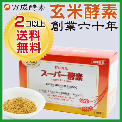 Health Kyn (entering 2.5 grams of unpolished rice enzyme food *90, wheat embryo)