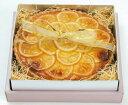 瀬戸内レモンのプレミアム・タルト 洋菓子 ギフト 手土産 香川県産 レモン バレンタイン 内祝い お歳暮 お中元 母の日 父の日