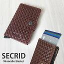 SECRID Miniwallet Basket Brown ミニウォレット シークリッド セクリッド スリムウォレット バスケット 牛革 コンパクト 財布 カードケース カード入れ スキミング防止 メンズ レディース スライド式 父の日