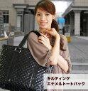 キルティングエナメルトートバックブラック(小)【送料無料】