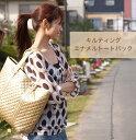 キルティングエナメルトートバックゴールド(小)【送料無料】
