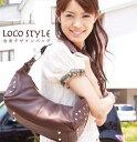鋲打ちがカワイイ♪キャンペーン限定Loco Style 合皮デザインバッグ
