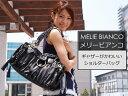MELIE BIANCO メリービアンコ ギャザーがかわいいショルダーバッグ【翌日発送可能】【送料無料】