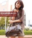 DIVABBRACCI ディーバブラッチ レディースボストンバッグ