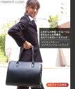 【5%OFF】【A4サイズ対応】【送料無料】【通勤用】レディース用ビジネスバッグ!就職活動や通勤に便利!【ピエモンテルッソビジネスリクルートバック】カラー:ブラックさらに軽くなりました。【7032】