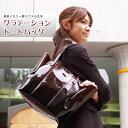 【5%OFF】【通勤用】【送料無料】グラデーショントートバッグ(高級イタリー製エナメル生地)