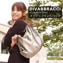 ★DIVABBRACCI ディーバブラッチelegante2wayメッシュプリントバッグ【送料無料】