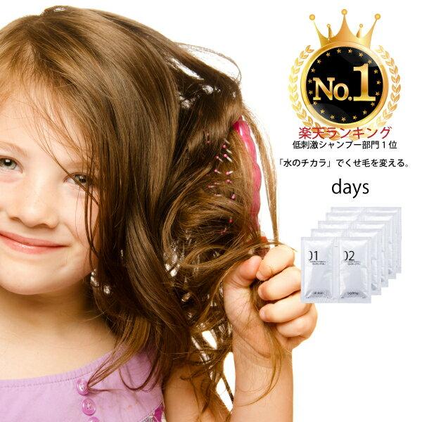 クイーンズバス room shampoo-damaged hair, thinning hair, and curly for all-in-one medicated amino acid shampoo & treatment set Heather trial * ヘアソープ 60 ml, treatment 50 g