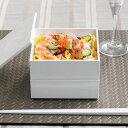 和心 マルチボックス2段 Mサイズ ホワイト WS0209WH【お重 重箱 二段 和食器 白い食器 おしゃれ】