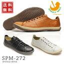 スピングルムーブ SPINGLE MOVE 靴 メンズ スニーカー SPM-272 272 (272,BK/BR/WH) MENS SNEAKER MEN'S スニーカ ブラック ブラウン ホワイト