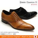 クインクラシコ Queen Classico 靴 メンズ ビジネス ビジネスシューズ 革靴 革 オリジナル Made in Japan14001 シューズ MENS SHOES MEN'S シュ−ズ 皮 ブラック ブラウン