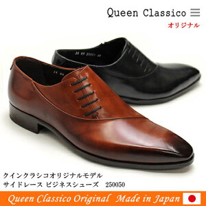 QueenClassico/�����󥯥饷�����ꥸ�ʥ�ӥ��ͥ����塼��MadeInJapan/250050