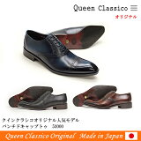 �����󥯥饷�� Queen Classico �� ��� �ӥ��ͥ� �ӥ��ͥ����塼�� �׷� �� ���ꥸ�ʥ� Made in Japan 53000 ���塼�� MENS SHOES MEN'S ����ݥ� 53000 (53000,BK/BR/NV)�� �֥�å� �֥饦�� �ͥ��ӡ�