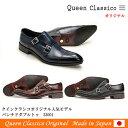 クインクラシコ Queen Classico 靴 メンズ ビジネス ビジネスシューズ 革靴 革 オリジナル Made in Japan 53001 シューズ MENS SHOES MEN'S シュ−ズ 53001 (53001,BK/DBR/NV)  ブラック ブラウン ネイビー