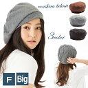 UVカット帽子 デザインに拘った少し個性的なスウェット素材の...