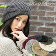 たるみが可愛いニットベレー帽【商品名:ボリュームベレーニット帽】帽子 レディース メンズ 大きいサイズ 防寒 ニット帽 ベレー帽 a8
