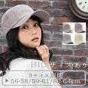 サイズ展開豊富なアポロCAP 56-58/59-61/62-64cm ALLシーズン被れる優れもの帽子 レディース 大きいサイズ 帽子 メンズ 大きいサイズ 日よけ キャップ ギフト