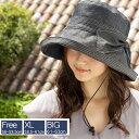 【商品名:デニムリボンハット】 帽子 レディース 大きいサイズ 紐付き 飛ばない 折りたたみ 自転車 UV UVカット ハット つば広 夏 kkk