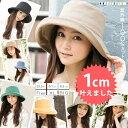 UVカット帽子 TIME BARGEN☆1,000円☆1cm...