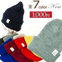 送料無料 ニット帽【商品名:ミニタグ付きニット帽】帽子 レディース メンズ 大きいサイズ 防寒 ニット帽 a8