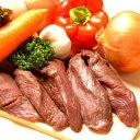 【カンガルー肉】 ルーミート ロングフィレ 1kg前後【オー...