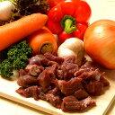 【カンガルー肉】 ルーミート ダイス 500g【オーストラリ...