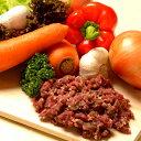 【カンガルー肉】 ルーミート ミンチ 500g【オーストラリ...