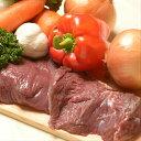 【カンガルー肉】 ルーミートランプ 500g前後【オーストラ...