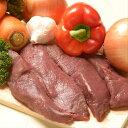 【カンガルー肉】 ルーミートストリップロイン 1kg前後【オ...