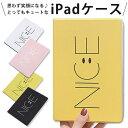 iPad 10.2 インチ ケース 9....