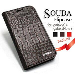 鱷魚圖案智慧手機掀蓋 / 個案銀河 s4 案例 /sc-04e/GalaxyS4/智慧手機皮套 / 翻轉案例