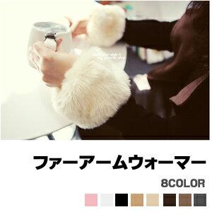 [免運費] 人造毛皮袖口毛皮 / 毛皮 / 手臂取暖器和手臂取暖器遠和幾個全球 / 蓬鬆 / 無指手套 / 手臂取暖器 / 贈品 / 頭髮 / 女士 / 婦女服裝 / 禮品 / 婦女