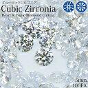 ハートキューピッド キュービックジルコニア CZ ダイヤモンドカッティング 100ピース Heart&Cupid ハートキュー AAAAAグレード CZ 5.0..