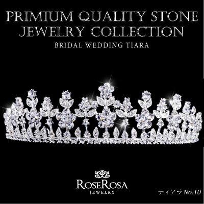 スワロフスキークラウン 王冠 キラキラティアラ ...の商品画像