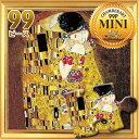 【ジグソーパズル ミニパズル99ピース】【ミニパズル】Gustav Klimt The Kiss クリムト 接吻 名画パズル 小さい 可愛い 作品 ★高度の集中力が必要になる★サイズ102×153mm 付属品(パズル) (MN-01)