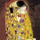 ミニ パズル 99ピース 紙 フレーム セット ジグソーパズル ミニパズルフレームセット ペーパーフレーム 簡単 組み立て式 幼児 Gustav Klimt The Kiss クリムト 接吻 名画パズル 小さい ミニ 可愛い 作品 サイズ102×153mm 付属品 パズル MN-01 メール便送料無料