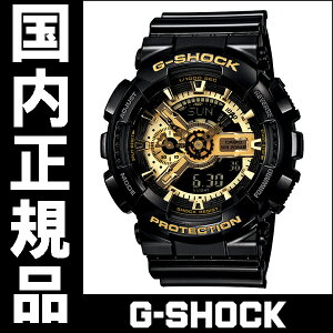 【送料無料】カシオG-SHOCKブラック×ゴールドシリーズメンズ腕時計GA-110GB-1AJF【新品】【RCPfashion】【0405_腕時計】【spr02P05Apr13】
