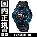 【送料無料】カシオ G-SHOCK タフソーラー(ソーラー充電システム)MTG-M900BD-2JF【新品】
