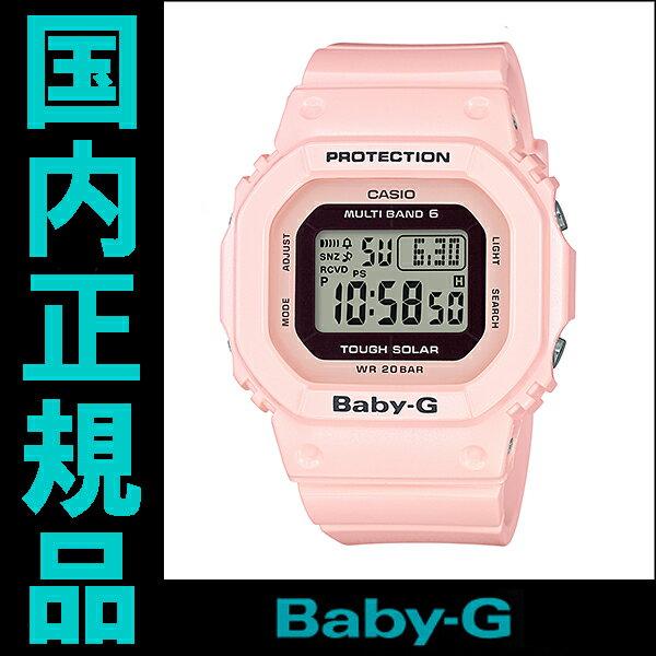 【店内全品ポイント10倍アフターSALE!24日23時59分まで!】 【あす楽】 国内正規品 カシオ Baby-G レディース腕時計 BGD-5000-4BJF