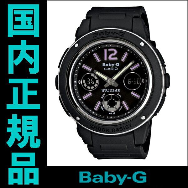 カシオ  Baby-G レディース腕時計 BGA-150-1BJF【RCP】【02P01May16】 国内正規品