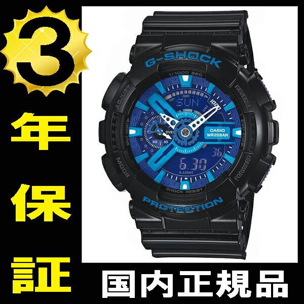 【送料無料】国内正規品 カシオ G-SHOCK Hyper Colors(ハイパー・カラーズ) メンズ腕時計 GA-110HC-1AJF【新品】【RCP】【02P01May16】 【即日 出荷可能】
