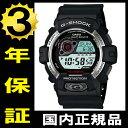 【送料無料】国内正規品 カシオ G-SHOCK  メンズ腕時計 GW-8900-1JF 【新品】【RCP】【02P01May16】