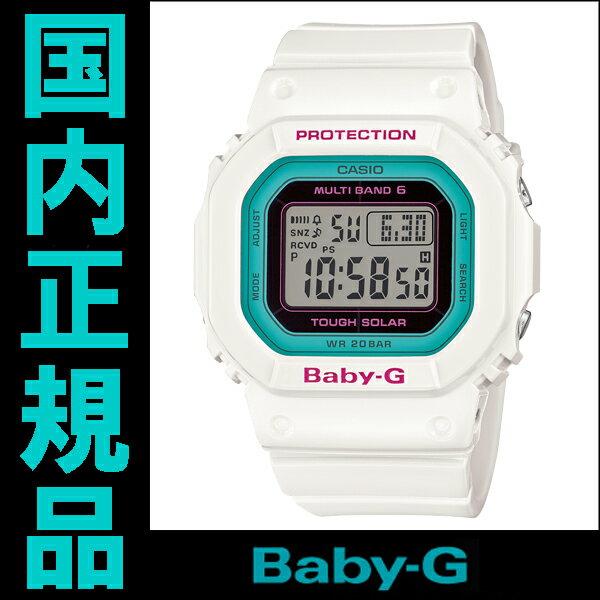 【送料無料】 カシオ Baby-G Tripper (トリッパー)BGD-5000-7BJF レディース腕時計【RCP】【02P01May16】 国内正規品